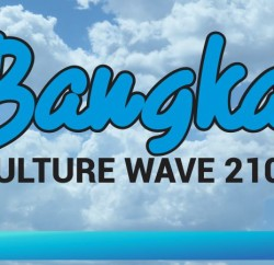 Bangka Cultural Wave Festival 2018 - Citos Connection